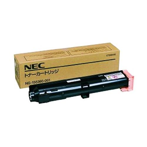 NEC/日本電気 NG-155360-001/NG155360-001 トナーカートリッジ 12K メーカー純正品