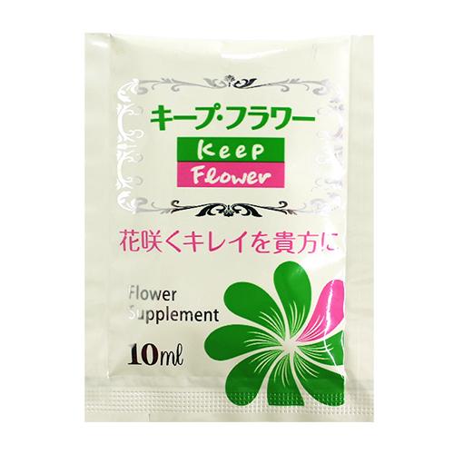 切花のみずみずしさをキープ お花を美しく保ちます 10袋入り キープ フラワー タイムセール ブランド激安セール会場 切花栄養剤 小袋10ml フラワーサプリメント フジ日本精糖株式会社
