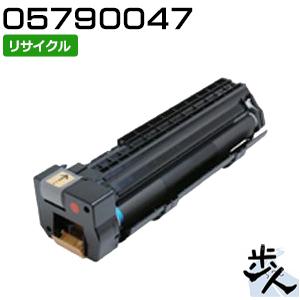 エヌティティ用 05790047 H7200用 リサイクルドラムカートリッジ