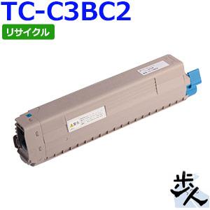 TC-C3BC2 シアン 大容量 リサイクルトナー(使用済みカートリッジを先に回収)
