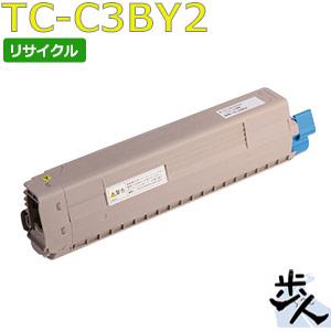 TC-C3BY2 イエロー 大容量 リサイクルトナー(使用済みカートリッジを先に回収)