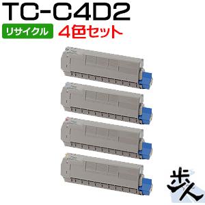 【4色セット】TC-C4D2 大容量 再生トナー