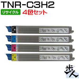 【4色セット】TNR-C3HK2,C2,M2,Y2 (大容量) リサイクルトナー