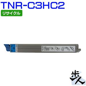 TNR-C3HC2 シアン (大容量) リサイクルトナー