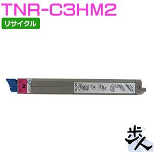 TNR-C3HM2 マゼンタ (大容量) リサイクルトナー