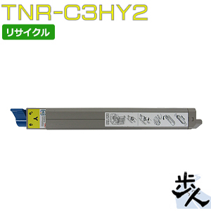 TNR-C3HY2 イエロー (大容量) リサイクルトナー
