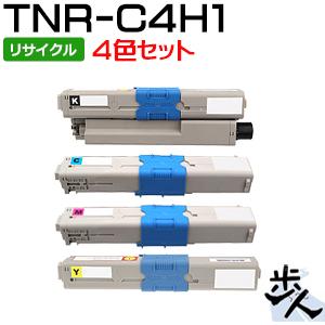 【4色セット】TNR-C4HK1,C1,M1,Y1 (大容量) リサイクルトナー