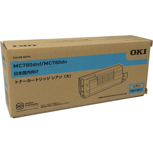 OKI/沖データ TNR-C4RC1 / TNRC4RC1 大容量トナーカートリッジ シアン メーカー純正品