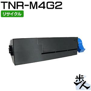 【8本セット】 TNR-M4G2 リサイクル 大容量トナーカートリッジ