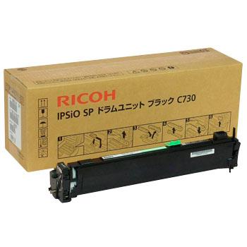RICOH/リコー IPSiO SP ドラムユニット ブラック C730 メーカー純正品