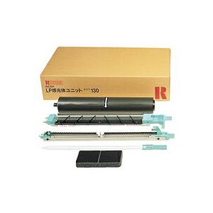 RICOH/リコー LP感光体ユニット タイプ130 メーカー純正品