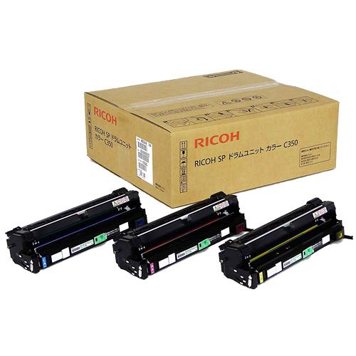 RICOH/リコー SP ドラムユニット カラー C350 メーカー純正品