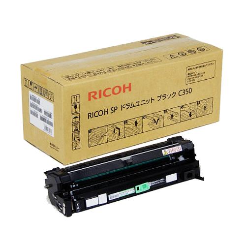 RICOH/リコー SP ドラムユニット ブラック C350 メーカー純正品
