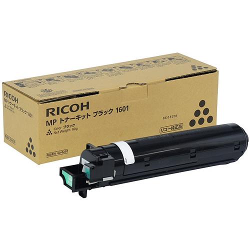 RICOH/リコー MPトナーキット ブラック 1601(1301) メーカー純正品