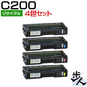 【4色セット】リコー用 SP トナー C200 リサイクルトナー