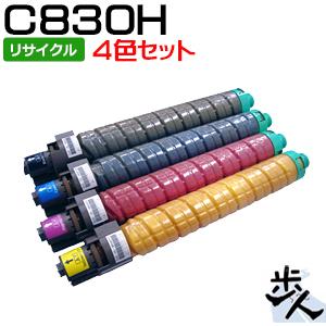 激安正規  【4色セット】リコー用 リサイクルトナー【4色セット】リコー用 C830H リサイクルトナー, 河合薬局:d288dfcd --- bungsu.net
