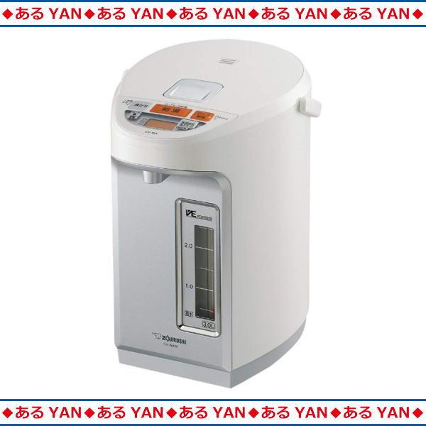 [新品][送料無料] 象印 マイコン 沸とう VE 電気まほうびん 優湯生 CV-WA30 -WZ プライムホワイト 3.0L ゆうとうせい 電気ポット
