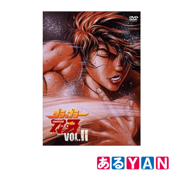 DVD - BOX CCRA-3002 グラップラー刃牙 最大トーナメント編 バキ最強伝説SPECIAL DISK1~DISK12+特典DISK 新品 送料無料