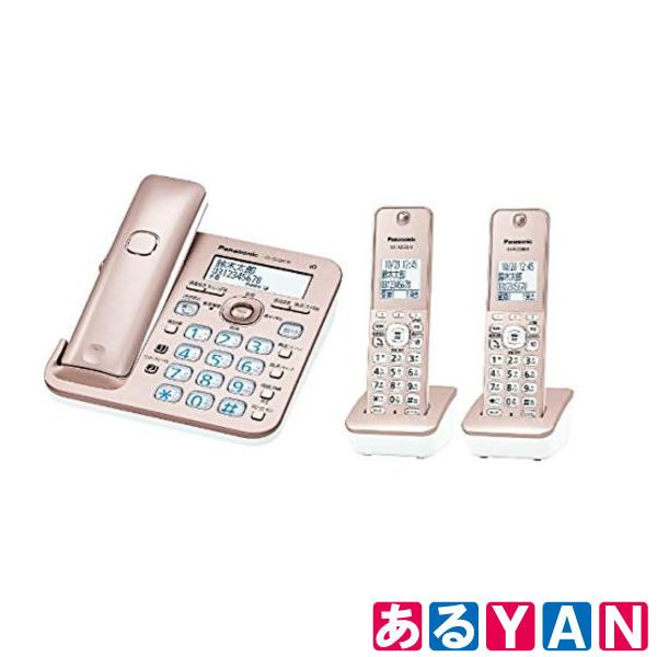 パナソニック コードレス電話機 VE GZ50DWN ピンクゴールド 子機2台 ル・ル・ル 新品 送料無料CodWBrxe