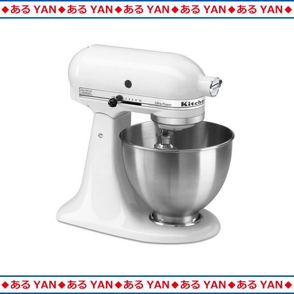 [新品][送料無料] キッチンエイド KitchenAid スタンドミキサー 9KSM95WH ホワイト 4.5Lボウル