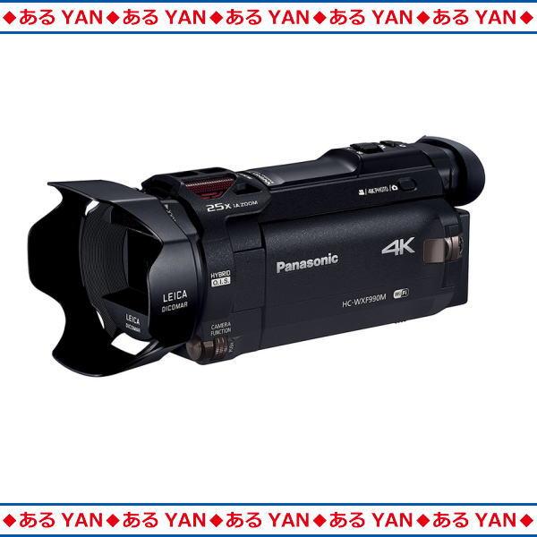 [新品][送料無料] パナソニック デジタル4Kビデオカメラ HC-WXF990M K ブラック 64GB ワイプ撮り