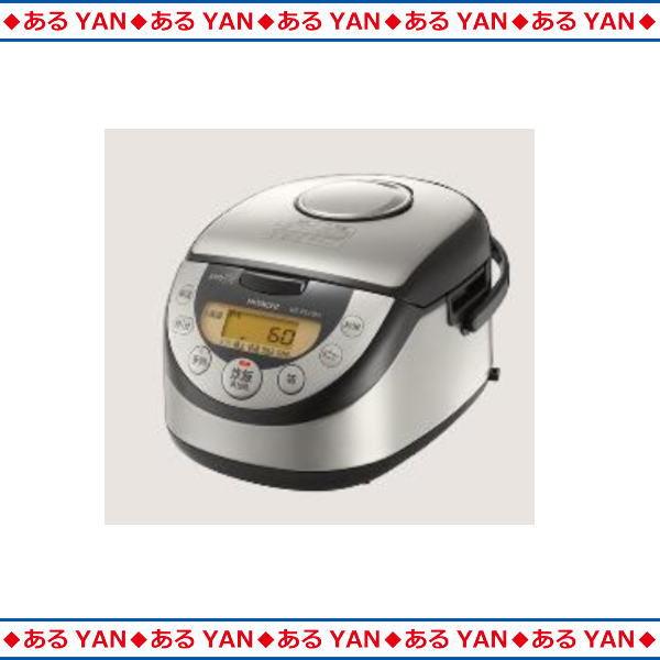 [新品][送料無料] 日立 IH炊飯器 RZ-XS10M -S シルバー 5.5合
