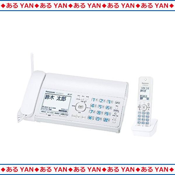 [新品][送料無料] パナソニック デジタルコードレス普通紙ファクス KX-PZ300DL -W ホワイト 子機1台付 FAX おたっくす