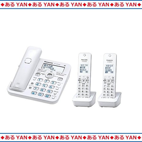 [新品][送料無料] パナソニック コードレス電話機 VE-GZ50DW -W ホワイト 子機2台 ル・ル・ル