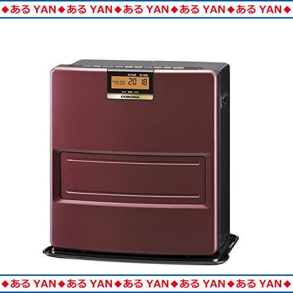 [新品][送料無料] コロナ 石油ファンヒーター FH-VX3617BY (T) エレガントブラウン 木造10畳まで/コンクリート13畳まで VXシリーズ