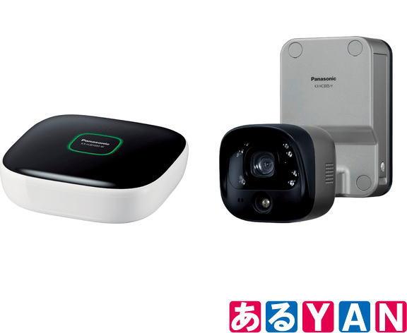 [新品][送料無料] パナソニック 屋外バッテリーカメラキット KX-HC300SK -H メタリックブロンズ ホームネットワークシステム
