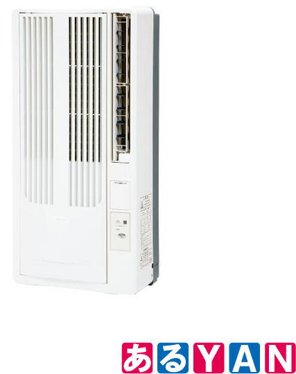 [新品][送料無料] コイズミ 窓用エアコン KAW-1682/W ホワイト ルームエアコン 冷房除湿専用 リモコン付き 快眠タイマー 洗えるグリル