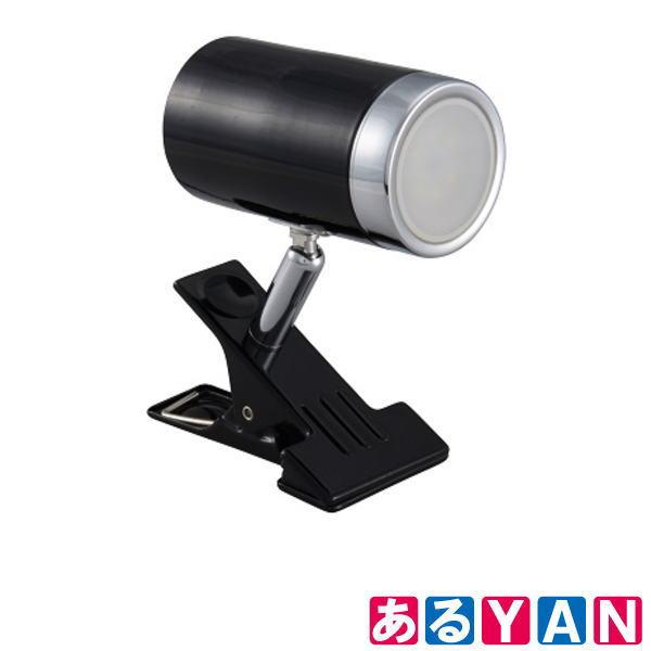 4971275614499 0809 オーム電機 LEDクリップライト LTL-CK5L -K ブラック 06-1449 新品 電球色 OHM アウトレット 送料無料 超定番 4.2W