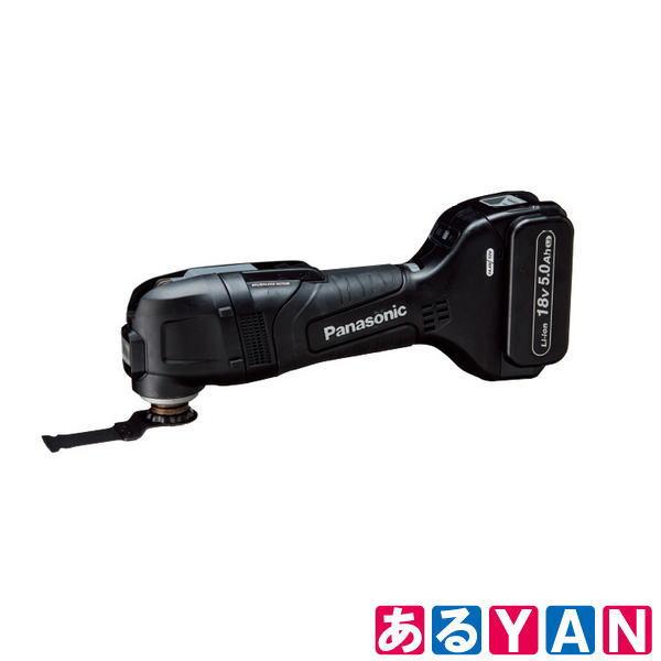 パナソニック 充電マルチツール EZ46A5LJ2G -B ブラック 18V 5.0Ah 電池セット 新品 送料無料
