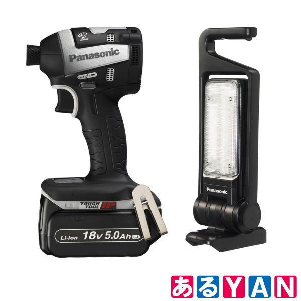 パナソニック 充電インパクトドライバー LED投光器セット EZ75A7LJ2GTH グレー 18V 5.0Ah 新品 送料無料