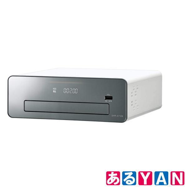 パナソニック ブルーレイディスクレコーダー DMR-2CT200 うちクラウド DIGA 2TB 3チューナー 新品 送料無料