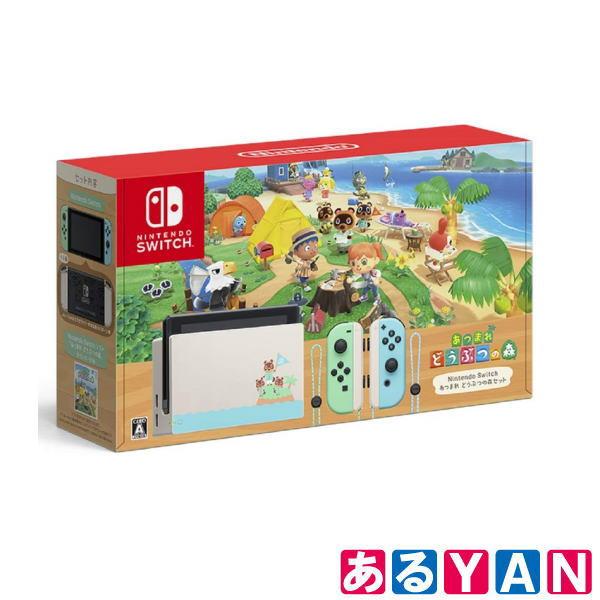 激安人気新品 Nintendo Switch あつまれ どうぶつの森セット HAD-S-KEAGC Joy-Con(L)/(R) 特別色 ニンテンドースイッチ 任天堂 新品 送料無料, 【海外 正規品】 a2e3d093