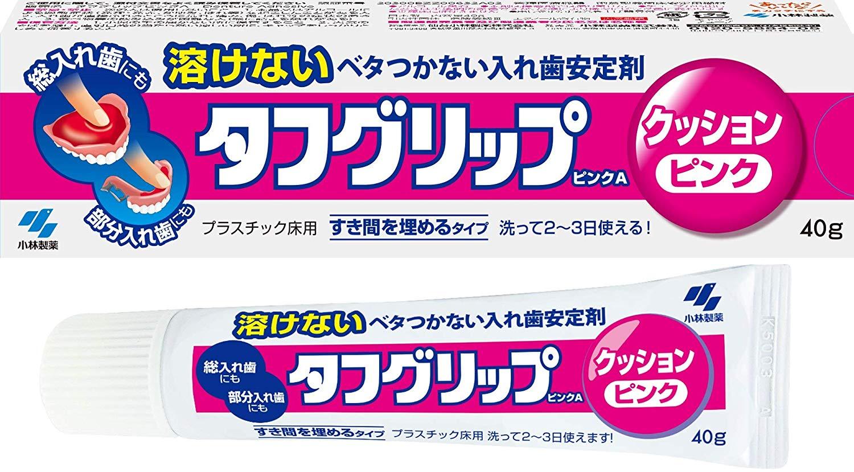 タフグリップクッション ピンク 入れ歯安定剤(総入れ歯・部分入れ歯) 40g