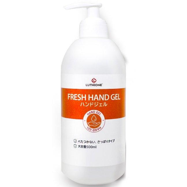 べたつかない さっぱりタイプ マルマン ルチオン 手指用洗浄 70% ハンドジェル アルコール 直営ストア 低価格化 500ml