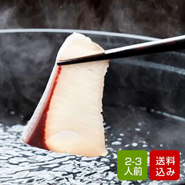 寒ぶりしゃぶセット 2-3人前 ブリしゃぶ お鍋セット お歳暮 ギフト 年末年始 長崎県産