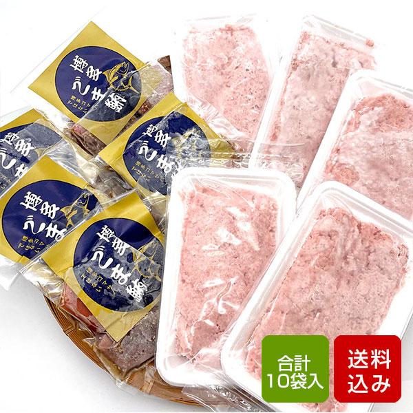 敬老の日 ギフト まぐろ 新商品!新型 鮪 マグロ おつまみ ついに入荷 海鮮 魚惣菜 ネギトロ 計10袋入 冷凍 送料無料 マグロのたたきとゴマまぐろ