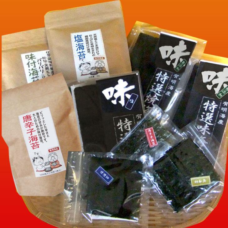 Seasoned seaweed-thank you so much grab-bag-free, red pepper (Capsicum) seaweed, salt seaweed (しおのり) on fs3gm
