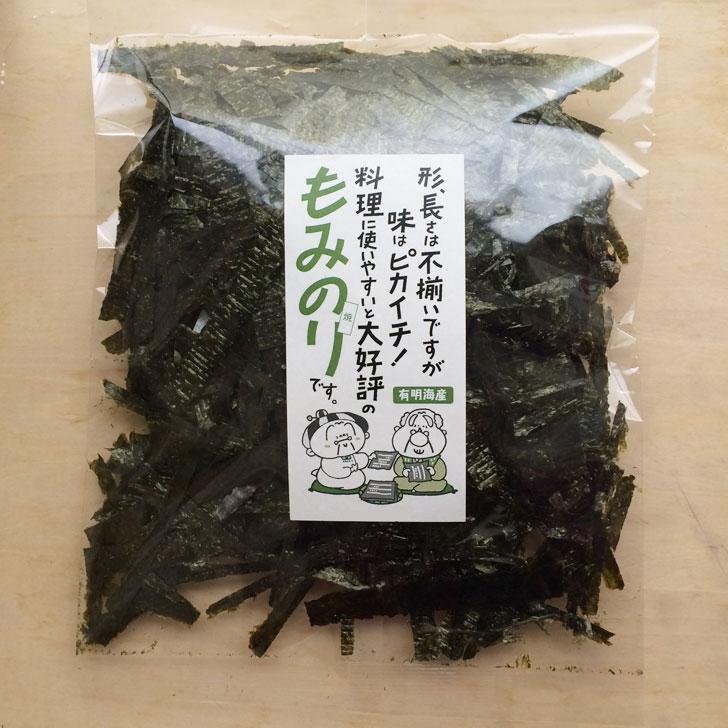 もみのり 有明海産 海苔(25g)