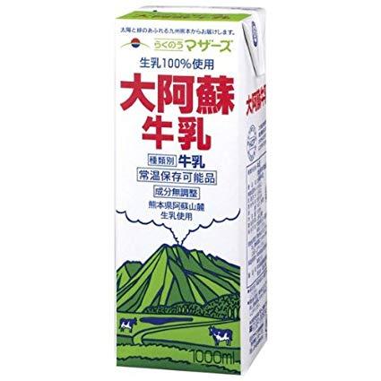 大阿蘇牛乳 らくのうマザーズ 1000ml 牛乳 熊本産