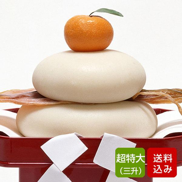 鏡餅 (超特大) 手作り 葉付きみかん付 福岡産もち米 かがみ餅セット ご予約品 送料無料