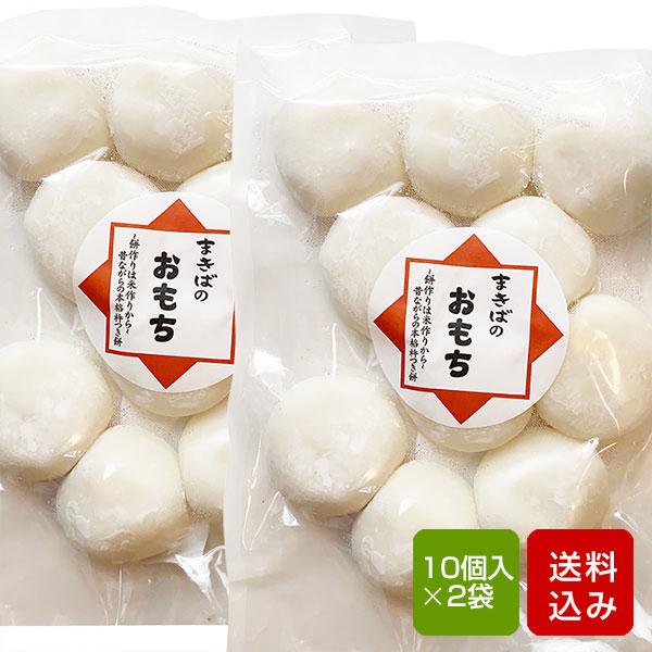 福岡県産もち米100%のお餅です 防腐剤も着色剤も使っていません 餅 20個入 丸餅 メール便 防腐剤不使用 贈物 無添加 手作り 割引も実施中