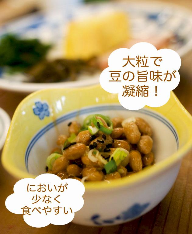 Fukuoka soy beans 100% use Fukuoka boasts natto 3 pieces