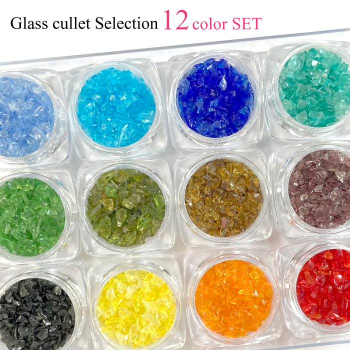 1セット ガラスカレット ガラスフリット 12色セット 1粒約1-3mm前後 資材 素材 卸 手芸 材料 パーツ 大好評です アクセサリー 新作からSALEアイテム等お得な商品 満載 問屋 ハンドメイド