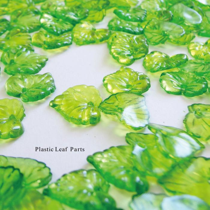 割引も実施中 約50g プラスチック製 リーフパーツ 16 16mm 葉っぱ Leaf ペタル はなびら プラチャーム グリーン 植物 ハンドメイド クリア 資材 手作り 透明 アクセサリーパーツ 卸 材料 黄緑 緑 手芸 セールSALE%OFF 丸み