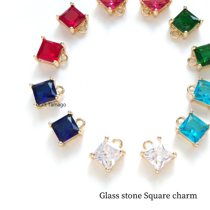 チャーム パーツ アクセサリーパーツ ハンドメイド 手芸 2個 ガラス製 ショップ チャームパーツ スクエア型 約6 信用 6mm 四角形 ガラスストーン 正方形 資材 ダイヤカット 手作り 卸 材料 菱形 ビジュー 宝石