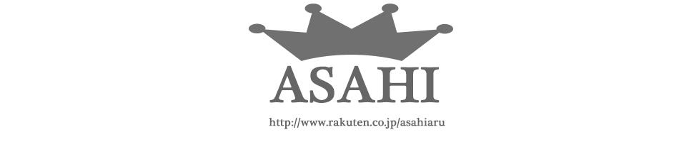 ASAHI:人気のレディースファッションを豊富に取り揃え。